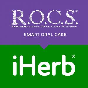 Зубные пасты R.O.C.S. теперь в продаже на iHerb.com